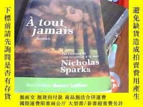 二手書博民逛書店A罕見TOUT JAMAISY16335 出版2000