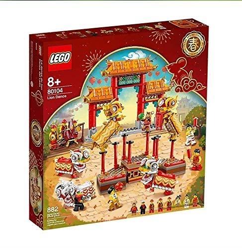 LEGO 樂高 Lion Dance Limited Edition 80104 舞獅