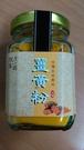 悅客小舖 薑黃粉 3罐(100g/罐)台灣在地食材