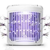 電吸入式滅蚊燈家用無輻射靜音去蚊子室內驅蚊器插電誘捕滅蚊神器「夢娜麗莎精品館」