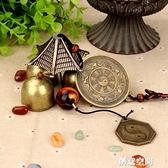 聚緣閣風水合金風鈴擺件銅鈴鐺車掛件家居裝飾工藝品銅鈴擺設 創意空間