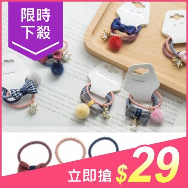 三件一組毛球蝴蝶結水鑽髮圈(3入)【小三美日】顏色隨機出貨 $39