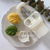50g葉子綠豆糕冰皮月餅模具 酥點宮廷茶點家用手壓烘焙工具【白嶼家居】