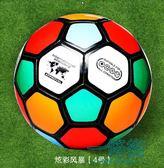 足球5號4號3號足球比賽專用球