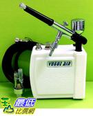 [玉山網] 超值套裝 空壓機+雙動噴筆+送濾水器 !自動停開機 模型 美術 壓縮機 美甲 噴筆_F013