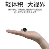 監視器自帶網最小無需不用網絡的4G監控攝像頭無線 7月熱賣