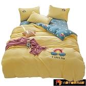 厚珊瑚絨床罩四件套加冬季雙面法蘭絨床單被套【小獅子】