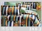 【名流寢飾家居館】時尚泰迪熊.100%精梳棉.標準單人床包組.全程臺灣製造