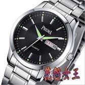 男士手錶 夜光鋼帶皮帶學生防水男表時尚簡約手表 BF9263【花貓女王】