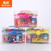 真彩2416 橡皮泥兒童女孩幼兒園diy24 色桶裝彩色彩泥小學生 作品成品模具ATF 魔法鞋櫃