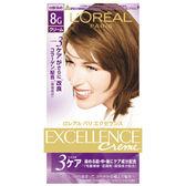 巴黎萊雅優媚霜三重護髮雙管染髮霜-8G炫亮金棕【愛買】