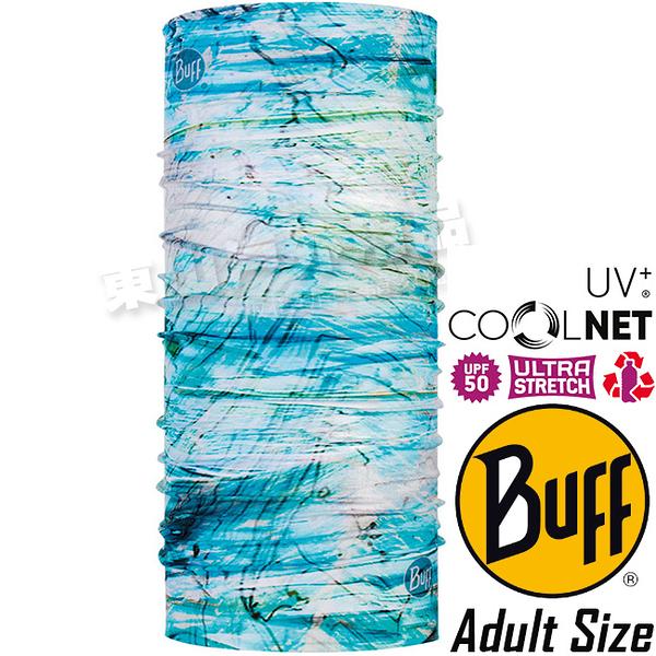BUFF 119381.786 Adult UV Protection魔術頭巾 Coolnet吸濕排汗抗菌圍巾/防曬領巾 東山戶外