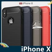 iPhone X/XS 5.8吋 戰神碳纖保護套 軟殼 金屬髮絲紋 軟硬組合 防摔全包款 矽膠套 手機套 手機殼