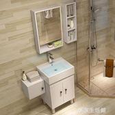 衛浴面盆浴室柜小戶型廁所洗手洗臉盆池柜組合衛生間洗漱臺褚物柜-享家生活館 YTL