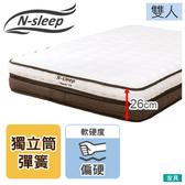 ◎硬質彈簧 獨立筒彈簧床 床墊 N-sleep H1-CR 雙人 NITORI宜得利家居