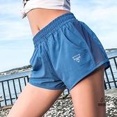 時尚內襯防走光運動短褲女速干透氣跑步外穿健身熱褲【愛物及屋】