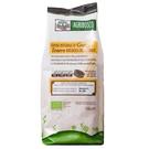 買1送1 義大利AGRIBOSCO有機石磨全麥麵粉 500g/包 效期至2020.06.30 售完為止