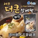 道地的韓國風味 韓國傳統名菜之一 不用費工熬煮 加熱立即享用簡單方便