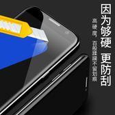 Samsung 三星s7edge鋼化膜硬s7e玻璃全屏手機膜屏保 莎瓦迪卡