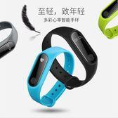 智慧手環防水運動手表男女跑步心率記計步器腕帶安卓手錶睡眠監測 萬客城