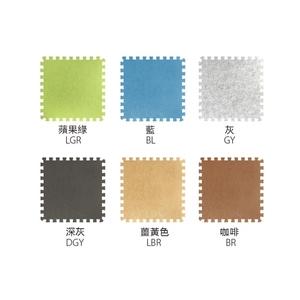 日本Felmenon吸音減震無毒鋸齒狀巧拼地墊(6片裝)薑黃色(6片裝)