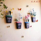 歐式復古鐵藝創意壁飾立體花籃花瓶墻上