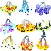 伊人閣 萬圣節 南瓜燈 骷髏頭串 裝飾道具 布置 燈籠裝飾