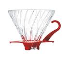 金時代書香咖啡 HARIO V60 02 玻璃濾杯 紅色 2-4杯 VDG-02R