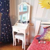 (萬聖節鉅惠)化妝桌梳妝台臥室小戶型迷你50CM簡約現代 簡易化妝台桌經濟型實木桌腿XW