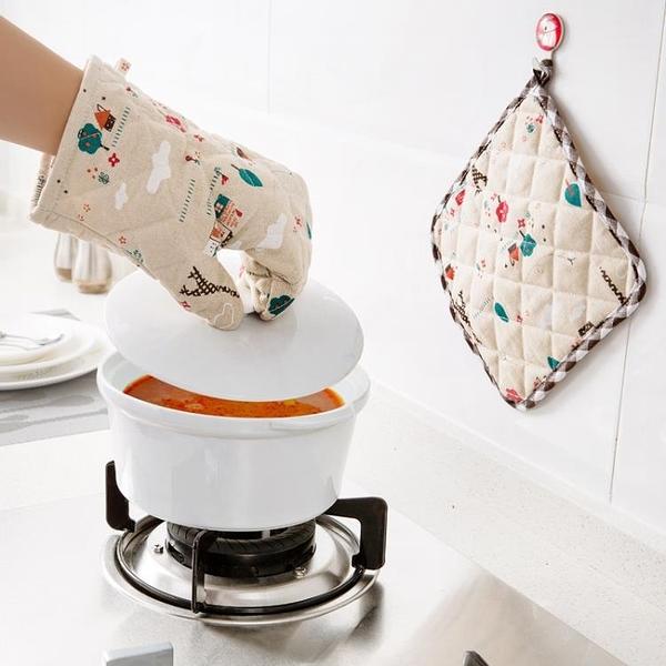 廚房用品微波爐耐高溫防熱手套加厚防燙隔熱烤箱烘焙專用【618店長推薦】