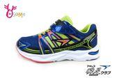 日本瞬足 運動鞋 中大童 3E寬楦 輕量慢跑鞋 促銷 G7705#藍 ◆OSOME奧森童鞋