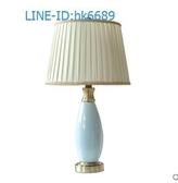 歐式檯燈臥室床頭燈 書房客廳奢華高檔溫馨浪漫優雅陶瓷布藝檯燈(不贈送燈泡)