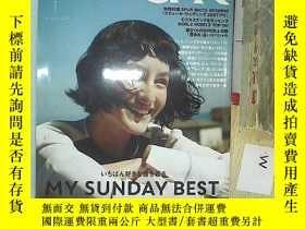 二手書博民逛書店SPUR罕見2016.1(日文)Y203004