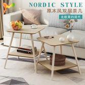 邊幾簡約現代迷你小茶幾小方桌沙發邊桌北歐小桌子雙層角幾床頭桌 『名購居家』igo