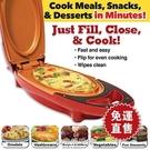 披薩機110v加熱煎鍋 電動燒烤鍋 無煙不黏鍋煎烤機  【快出】