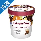 哈根達斯岩鹽焦糖卡布奇諾冰淇淋473ml【愛買冷凍】