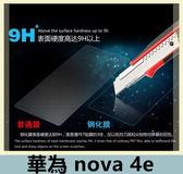 HUAWEI 華為 nova 4e 鋼化玻璃膜 螢幕保護貼 0.26mm鋼化膜 9H硬度 鋼膜 保護貼