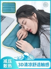 【清簡嚴選】汽車坐墊夏季涼墊單片冰涼座墊網紅水墊透氣四季通用單個屁屁墊子