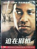 挖寶二手片-P01-417-正版DVD-電影【迫在眉梢】-丹佐華盛頓 安海契(直購價)