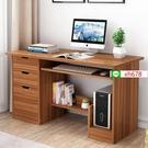 【特惠】電腦臺式桌家用書桌簡約經濟型寫字桌省空間臥室桌子寫字臺【頁面價格是訂金價格】