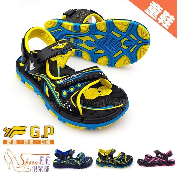 童鞋.阿亮代言G.P通風透氣孔兩穿涼拖鞋.寶藍/黃/黑桃【鞋鞋俱樂部】【255-G8671B】