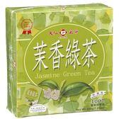 天仁袋茶防潮包-茉莉綠茶2g*100入【愛買】