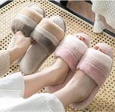 棉拖鞋 買一送一棉拖鞋女冬季情侶家居家用無味韓版男保暖可愛毛毛絨冬天【快速出貨八折特惠】