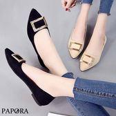 PAPORA大方水鑽娃娃平底包鞋KQ2152黑/杏(偏小)