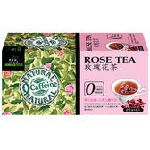 【阿華師茶業】玫瑰花茶 (2gx18包) ◆86小舖 ◆