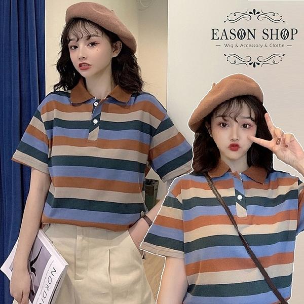 EASON SHOP(GQ1330)實拍文青風撞色橫條紋合身貼肩前短後長排釦POLO衫翻領短袖棉T恤女上衣內搭衫