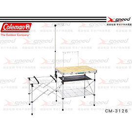【速捷戶外露營】【美國Coleman】 CM-3126 極致品味 輕便廚房007行動廚房折疊桌雙口爐架