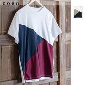 短袖上衣 男生T恤 美國棉 色塊 拼接 現貨 免運費 日本品牌【coen】