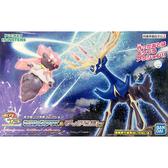 【BANDAI】Pokemon組裝模型 精靈寶可夢 神奇寶貝 哲爾尼亞斯 蒂安希 組合