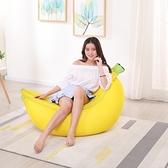 懶人沙發豆袋榻榻米創意個性單人躺椅臥室陽台休閒小戶型小沙發-享家